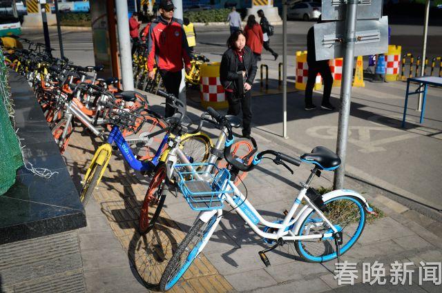 蓝色共享单车 hellobike (1)