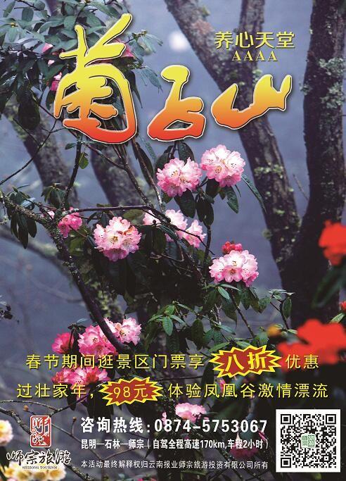 凤凰谷照片9