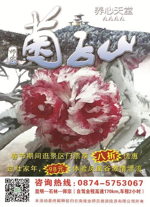凤凰谷照片7