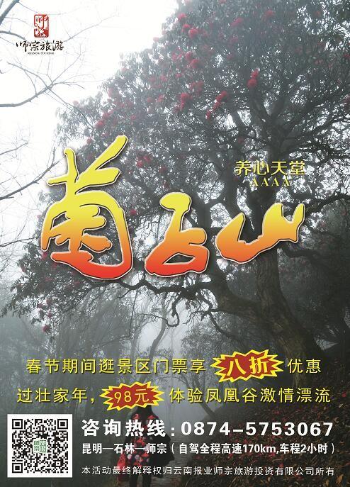 凤凰谷照片8