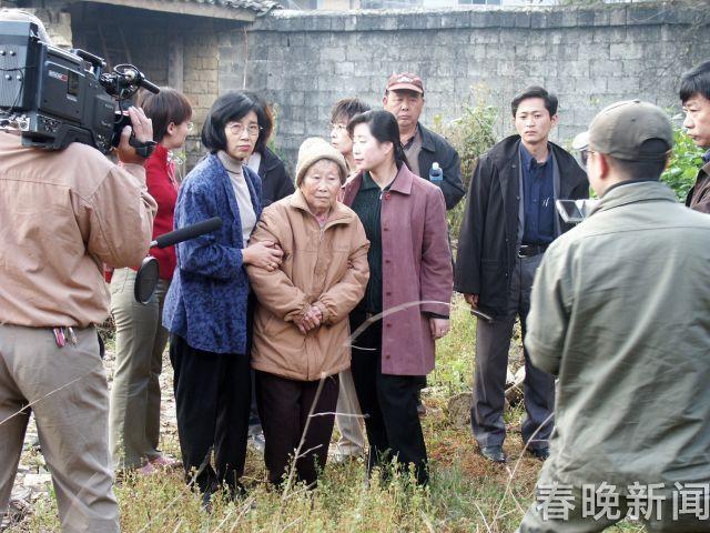 """日军在腾冲屠杀朝鲜""""慰安妇"""""""
