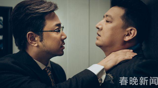 6徐峥王砚辉凶狠对峙火药味十足