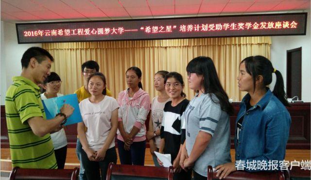 昆明八旬不留名奶奶 捐16万资助贫困大学生 (2)