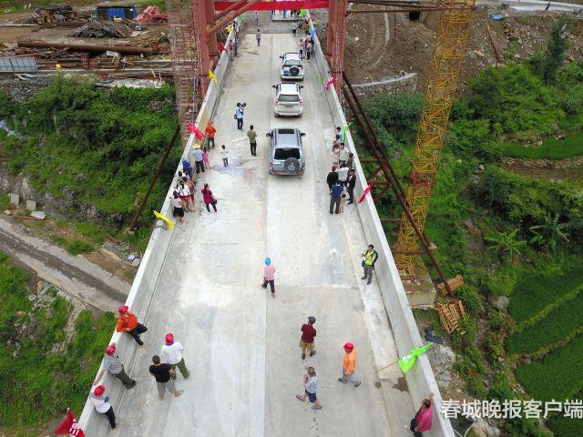 鹦哥大桥建成通车了 (4)