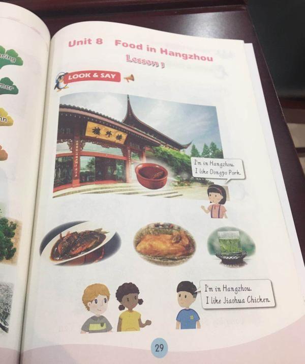 地方名菜纳入英语教材1