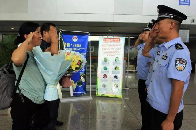 云南警方跨国抓捕淫秽直播团伙20