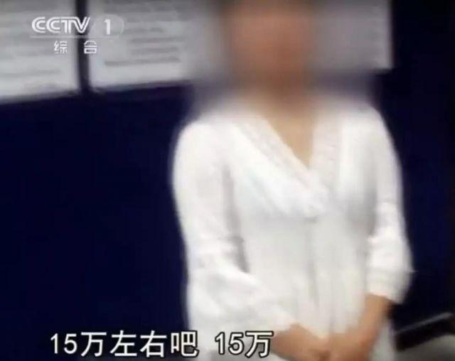 云南警方跨国抓捕淫秽直播团伙10