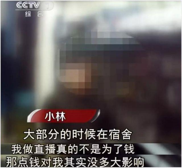 云南警方跨国抓捕淫秽直播团伙9