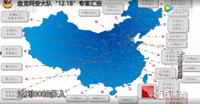 云南警方跨国抓捕淫秽直播团伙4