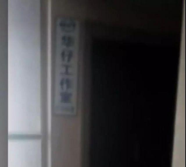 云南警方跨国抓捕淫秽直播团伙