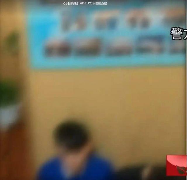 云南警方跨国抓捕淫秽直播团伙1