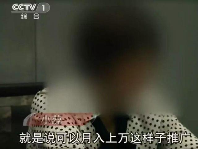 云南警方跨国抓捕淫秽直播团伙6