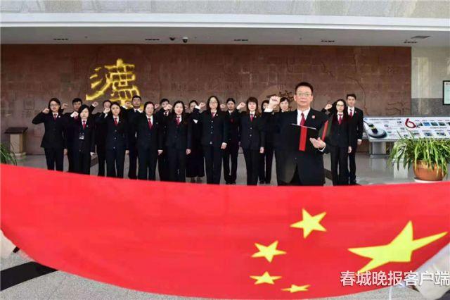 宪法宣传日 熊波 实习生 谢彦冬 摄