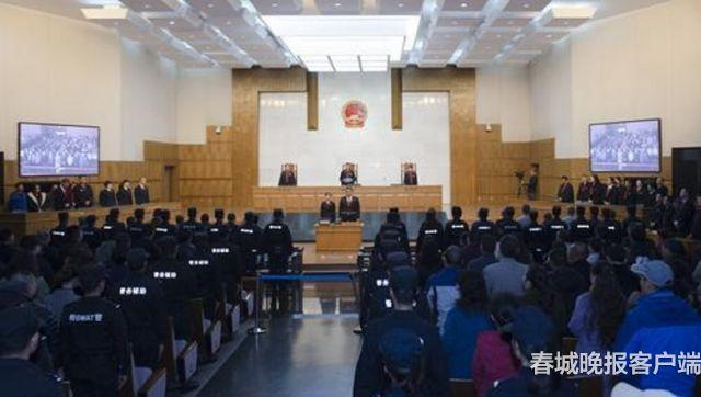 昆明20人涉黑案 通讯员 张浩林 摄